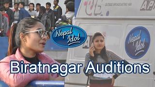 Nepal idol Biratnagar Auditions | नेपाल अाईडलको बिराटनगर अडिशन । Taja Khabr TV