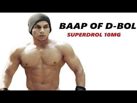 SUPERDROL-The King Of Anabolics - YouTube