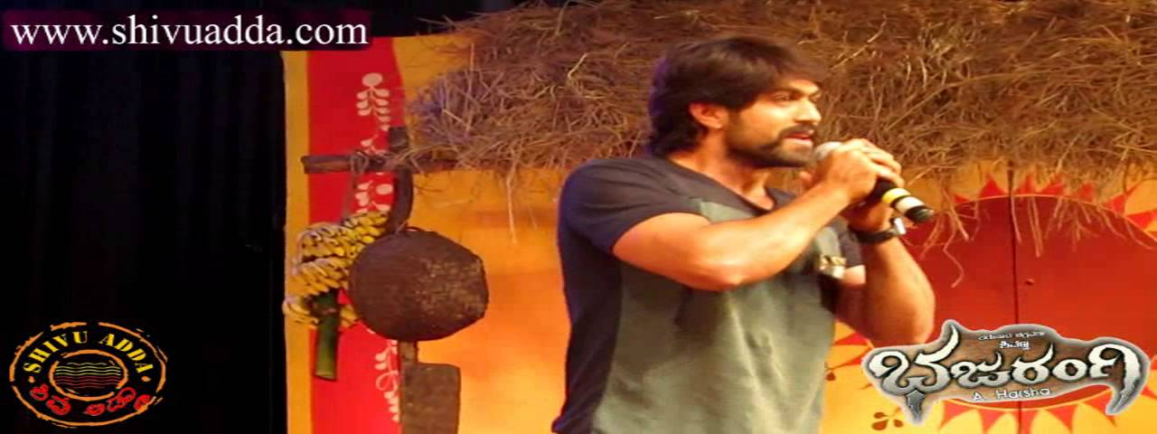 Bajarangi - Yash speaks about Shivanna in Audio release function