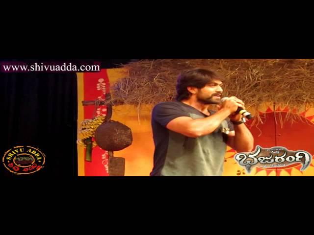 Bajarangi - Yash speaks about Shivanna in Audio release function Travel Video