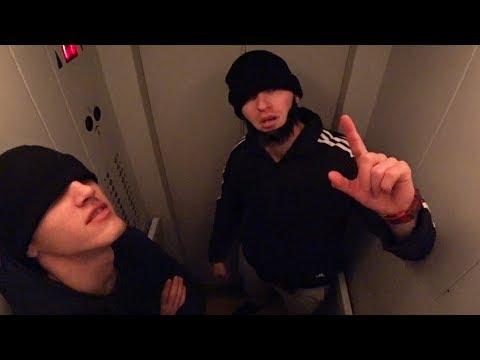 Как я пранки проверял (Салам Алейкум в лифте)