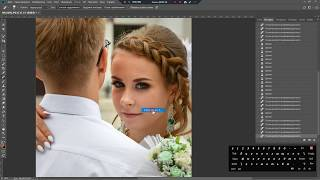 Лёгкая ретушь свадебного фото