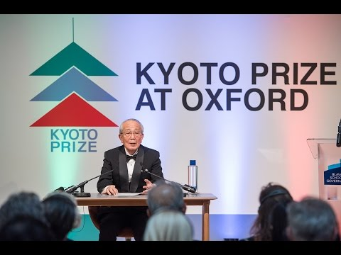 Kyoto Prize at Oxford Lecture: Dr Kazuo Inamori (English language)