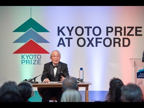 Kyoto Prize at Oxford Lecture: Dr Kazuo Inamori (English language)