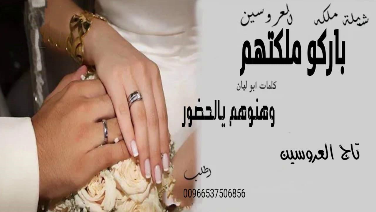 شيلة مدح باسم نوره 2020 الف مبروك ملكتك يانوره Youtube