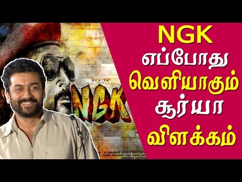 """Why Suriya movie ngk will not be out for Diwali Suriya explains tamil news live tamil news   Suriya and Selvaraghavan are rigorously shooting for 'NGK', or #ngk which is one of the biggest releases this year. Much to everyone's disappointment, the makers of 'NGK' have confirmed that the film would not be hitting the screens on Diwali as per the original plan. In the press statement, the makers said, """"We are working hard to achieve the best and deliver the same to you at the earliest. This may take a little longer than expected...than projected, so we will be bring it to you post Diwali. We will soon release the updated release plan. We seriously thank each and every one of you for the continued love and support. Being made on a big budget, 'NGK' is tipped to be a political drama that will see Suriya playing the role as Nandha Gopalan Kumaran. Produced by Dream Warrior Pictures, 'NGK' has music by Yuvan Shankar Raja. ngk movie, ngk surya, surya, #ngk, ngk surya movie, surya in ngk, dream warrior pictures,  More tamil news tamil news today latest tamil news kollywood news kollywood tamil news Please Subscribe to red pix 24x7 https://goo.gl/bzRyDm  #kollywoodnews  sun tv news sun news live sun news"""