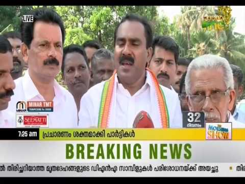 Assembly Election 2016: Active election campaign in Aluva