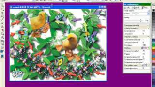 Видео-урок 7. Кисти Спрей-объекты в Corel Photo-Paint