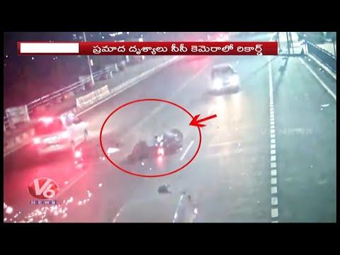 Bike Accident At Tank Bund, 4 Persons Severely Injured | V6 Telugu News