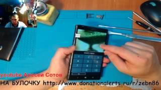 Nokia1520 замена дисплея и аккумулятора