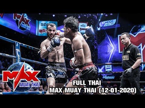 MAX MUAY THAI - วันที่ 12 Jan 2020