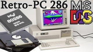 Реально. Старый. Комп. Intel 286.