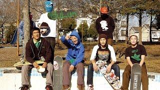 2007年3月号の付録DVDに収録された『WHO'S ON TEAM』。当時の国内4つの人気スケートチーム、Chatty Chatty、Rela、Magical Mosh Misfits、Newtypeによるチーム ...