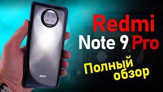 Полный обзор Xiaomi Redmi Note 9 PRO 5G Китайская версия