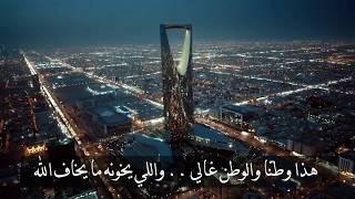 محمد عبده - راشد الماجد (هذا وطنا - واللي يخونه ما يخاف الله)