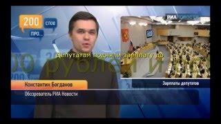 видео Субъекты обязательного пенсионного страхования (ОПС)