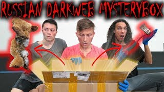 UNBOXING A DARK WEB MYSTERY BOX FROM RUSSIA!! (CAN'T BELIEVE WHAT WE FOUND!)