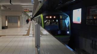 福岡市営地下鉄七隈線(橋本行き)・始発駅の天神南駅を出発