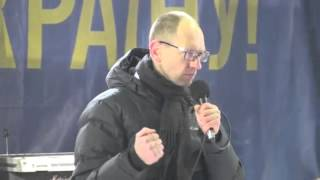 Евромайдан Яценюк Куля в ЛОБ! (remix)