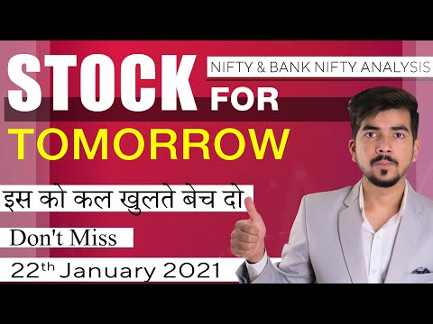 Best Intraday Trading Stocks for 22-January-2021 | Stock Analysis | Nifty Analysis | Share Market