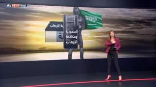 السعودية والإمارات في الخطوط الأمامية في التصدي للتطرف