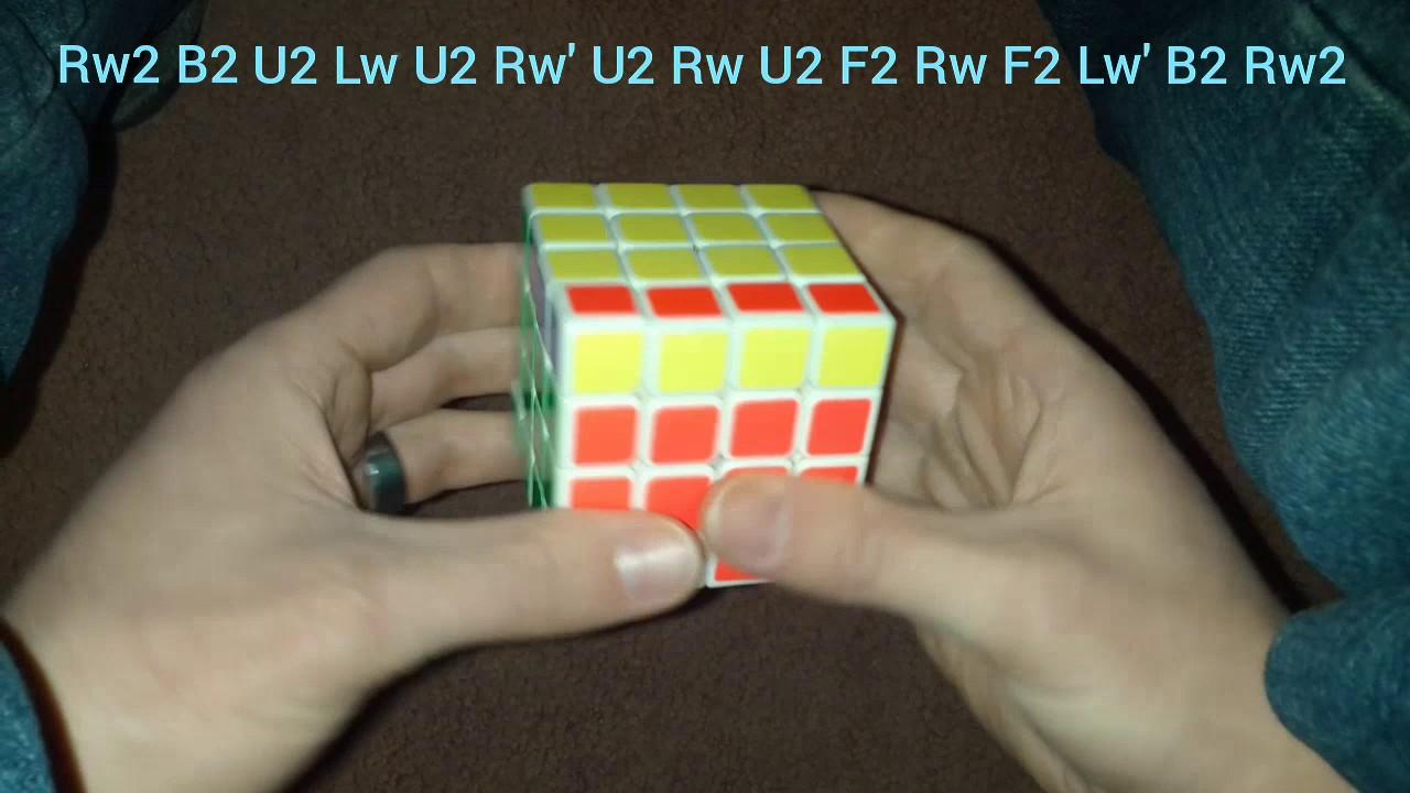Shorter OLL parity algorithm for 4x4
