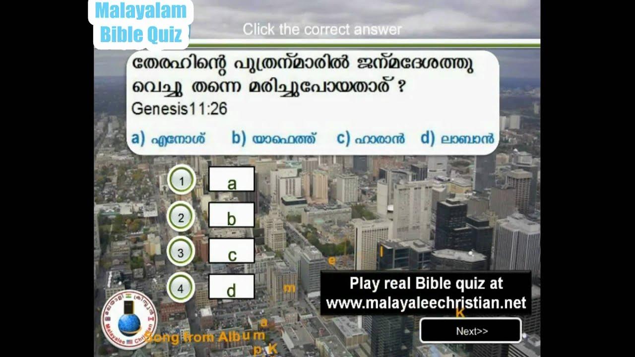 Genesis malayalam Bible Quiz