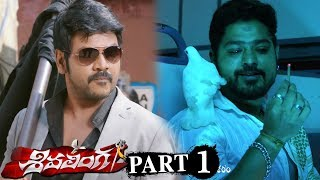 Shivalinga Full Movie Part 1 || Raghava Lawrence, Ritika Singh