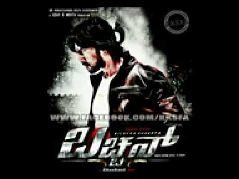 Bachchan (2013) kannada movie review | 2 critic reviews | kichha.