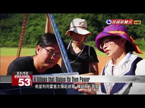 taromak-village-aims-to-become-pioneering-tribal-green-power-company