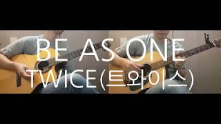 twice - be as one guitar cover