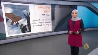 تاريخ انعقاد مؤتمرات حركة فتح الفلسطينية