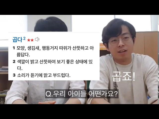 깜짝인터뷰_고현준 배우(연극,뮤직컬)