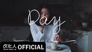 the Night of Seokyo(서교동의 밤) / Day (feat.다원) / Official Video - Stafaband