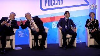 САНКЦИИ. VI Форум Свободной России. Вильнюс