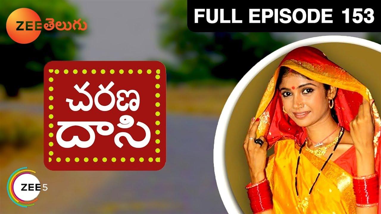 Download Charna Dasi | Telugu TV Serial | Full Ep 153 | Zee Telugu