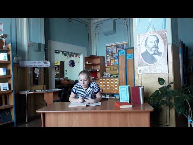 Изображение предпросмотра прочтения – ВалерияЧуринова читает произведение «Обломов» И.А.Гончарова