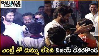 Vijay Deverakonda Entry At Geetha Govindam Movie Success Meet   Chiranjeevi,Rashika Mandanna