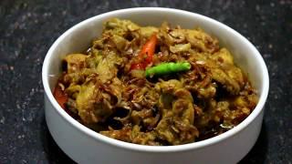 হায়দ্রাবাদি চিকেন রেজালা রান্না - Murgir Rezala Recipe - Chicken Rezala Recipe