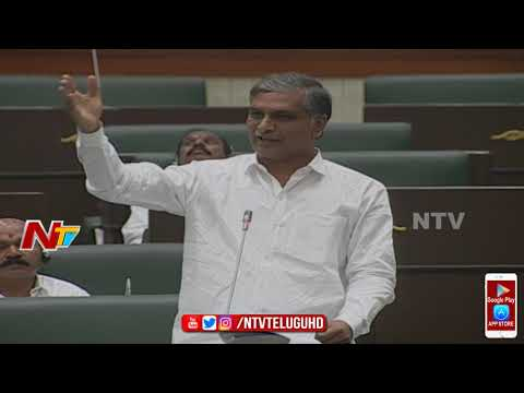 Minister Harish Rao Gives Clarity on Irrigation Projects || Telangana Assembly Budget Sessions