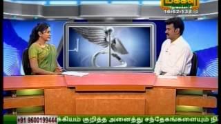 Doctor V. Jeyaganthan interviewed in Makkal TV Maruthuva Neram