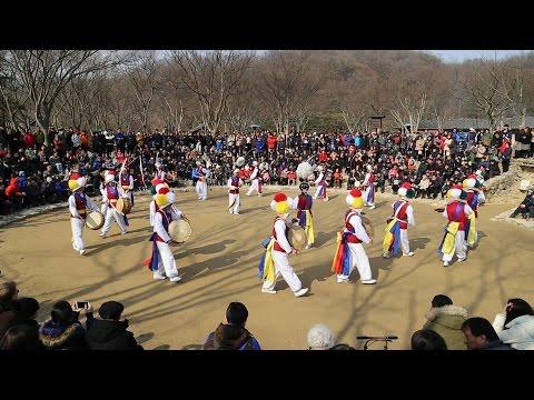설날 농악 공연 Nongak HD