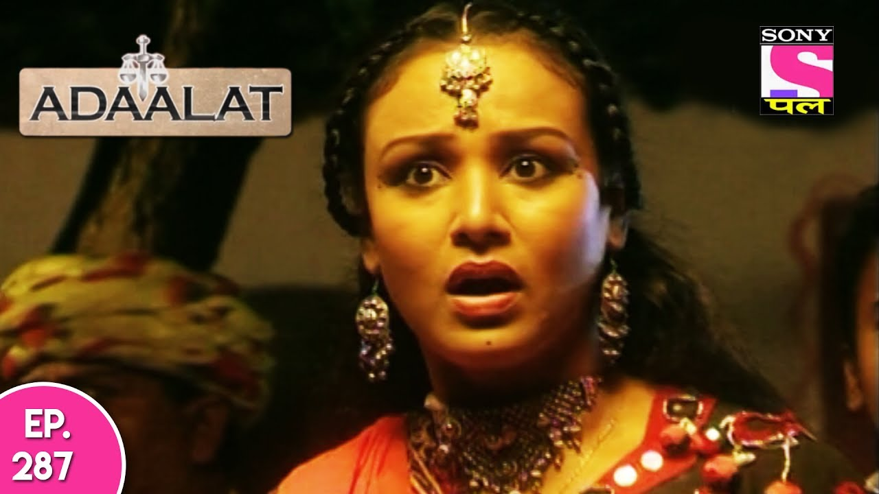 Download Adaalat - अदालत  - Episode 287 - 6th July, 2017