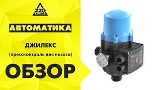 видео Блок автоматики КАЛИБР БАУ-80А