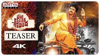 Vajra Kavachadhara Govinda Teaser || Saptagiri, Vaibhavi Joshi || Arun Pawar || Bulganin