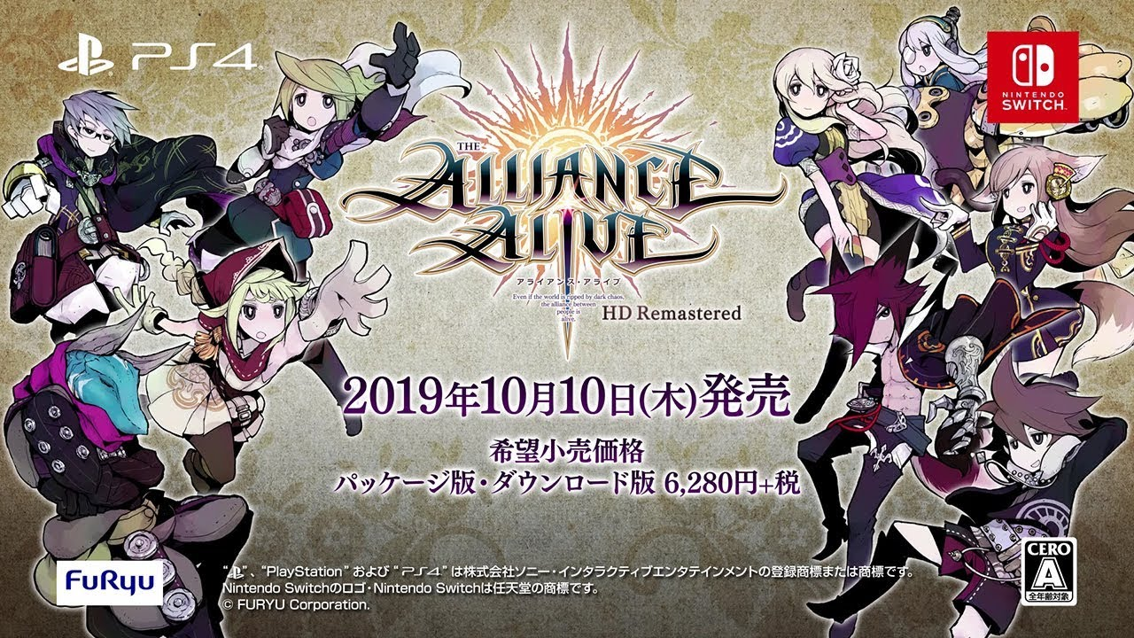 Japan: The Alliance Alive HD Remastered trailer | My