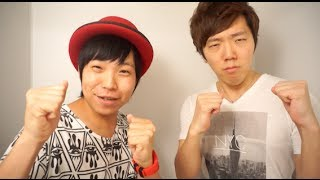Repeat youtube video Beatbox Game 2 - HIKAKIN vs Daichi