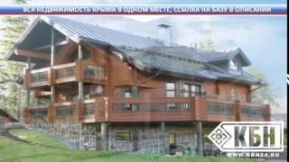 Как переоформить недвижимость в крыму(, 2015-03-09T13:33:23.000Z)