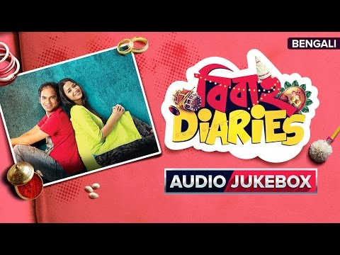 Bibaho Diaries Bengali Movie 2017 | Audio Jukebox | Savvy | Ritwick Chakraborty, Sohini Sarkar