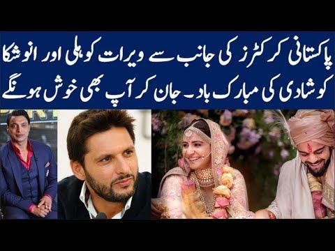 Pakistani Cricketer's Reaction on Virat & Anushka Wedding